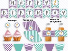 Оформление дня рождения в стиле Русалочка