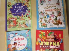 Книги из закрывшегося магазина