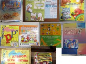 Книги пособия по логопедии