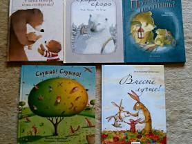 Новые книги для малышей изд-ва Поляндрия