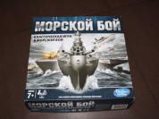 Игра Морской бой Hasbro