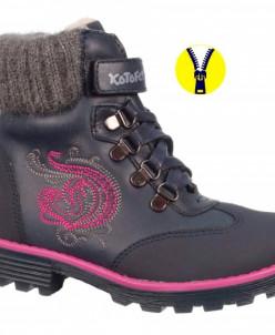 Ботинки Котофей повседневные для девочки 552031-43