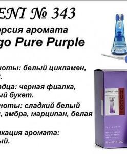 №343 Hugo Pure Purple.
