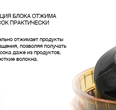 Шнековая соковыжималка с загрузочным отверстием 75 мм