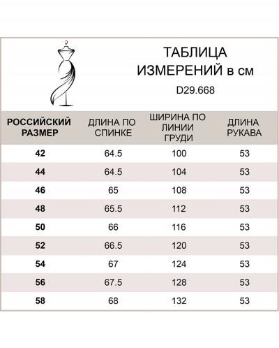 БЛУЗКА ИЗ ПРЕМИАЛЬНОЙ ВИСКОЗЫ В РУБЧИК