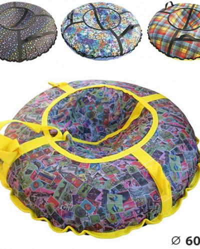 Санки-ватрушки Дизайн Лайт диаметр 0,6 см