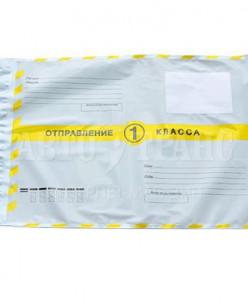 Пластиковый пакет (1 класс) средний, 250*353 мм