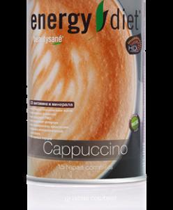 Коктейль Капучино Energy