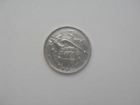 Монета 5 Песет 1957 год Испания