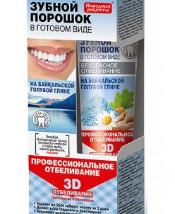 Зубной порошок на байкальской голубой глине, 45 мл