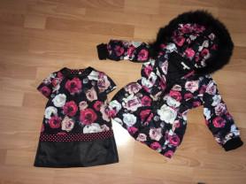 Платье и куртка Loredana Италия