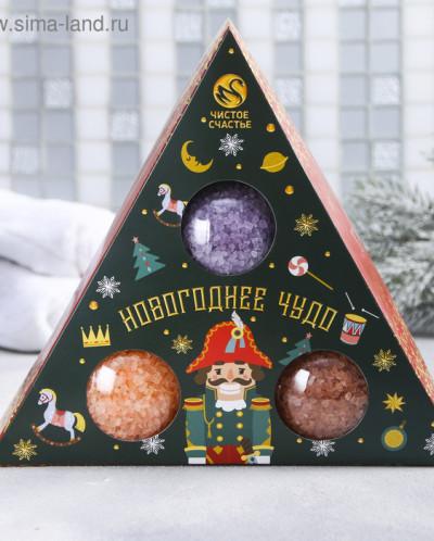 """Подарочный набор """"Новогоднее чудо!"""": соль для ванн 3 шт"""