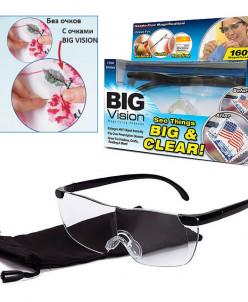 Увеличительные очки прозрачные