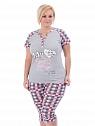Пижама BUSCO - серый цвет