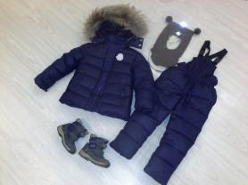 Зима комплектом