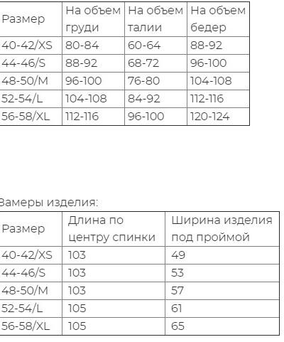 "Платье ""София"" лен 100%"