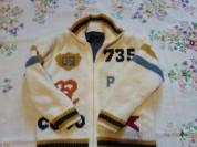 Стеганая куртка для мальчика на осень
