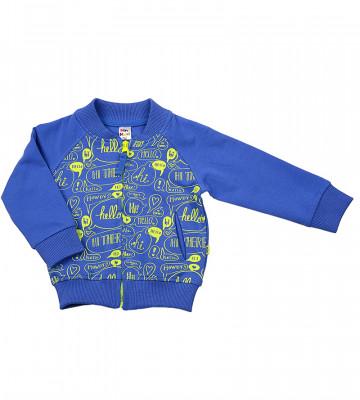 Бомбер (куртка) UD 3534 синий