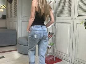 джинсы с вышивкой