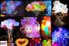 Светящиеся надувные шары - внутри светодиод мигает разными ц