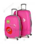 Комплект из 2-х чемоданов «Verano»