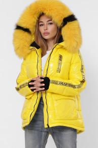 Зимняя куртка LS-8838