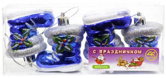 """Набор елочных украшений """"Башмачки"""" 6см"""