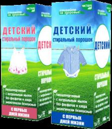 """Стиральный порошок """"Детский"""" 600 гр"""