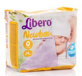 Подгузники Libero Newborn 0 до 2,5 кг. 24шт.