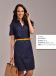Платье женское с декоративным поясом и вышивкой  LS-16071