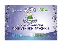 Трусики GUZIKI L 30 шт. (8 -14 кг)