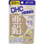 DHC Цинк, курс на 20 дней