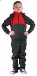 Детский костюм теплый, ДФ6
