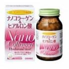 Нано-Коллаген (Nanocollagen) + гиалуроновая кислота ORIHIRO