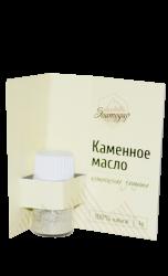 Каменное масло (Бракшун) 3 гр.