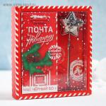 Набор «Почта новогодняя»: чай 50 г, ситечко