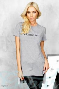 Асимметричная футболка Ялюбовь