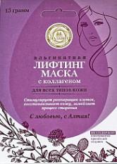 """Лифтинг маска альгинатная """"Малавит"""" с коллагеном, 15 гр"""