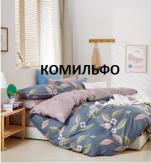 """1,5 спальный САТИН """"Комильфо"""""""