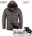 Куртки комфортные и теплые