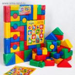 """Набор цветных кубиков, """"Смешарики"""", 60 элементов, 4х4 см"""