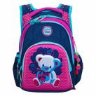 Рюкзак школьный 1-4 классы ACROSS