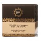 Moroccan SPA Крем для глаз и области вокруг губ
