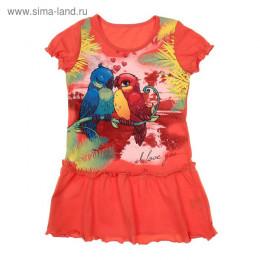 Платье для девочки Basia, цвет персиковый Л618