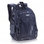 Рюкзак школьный 2-6 класс