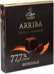 «Arriba 77.7 % какао»