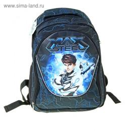 Рюкзак школьный Max Steel 40,5*30,5*10,5 усиленная спика