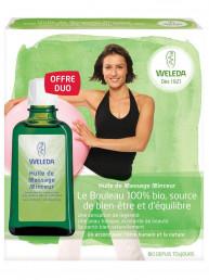 Березовое антицеллюлитное масло, 2 бут. по 100 мл