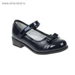 Туфли школьные SC-21066 (синий)