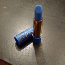 Магическая марокканская помада для губ синяя